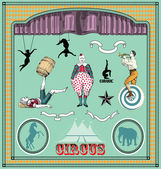 Vintage circus elements — Stock Vector