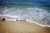 Message in a bottle / Help! — Stock Photo