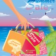 Summer sale. vector illustration — Stock Vector