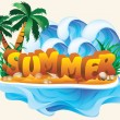 Tropical summer banner, vector illustration — Imagen vectorial