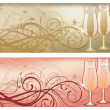 Banners with  champagne glass, vector illustration - Векторная иллюстрация