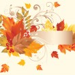 Autumn banner, vector — Stock Vector