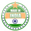 Made in india stamp isolated over a white background. - Stock Photo
