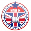Made in uk stamp isolated over a white background. - Stock Photo