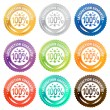 Illustration of different satisfaction guarantee labels . / Satisfaction gu — Stock Photo