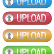 Upload button — Stock Photo