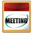 Meeting — Foto de Stock