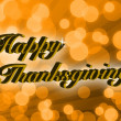 Words Happy Thanksgiving on colorful rays of light design. — Stock Photo