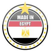 Gemaakt in egypte illustratie stempel geïsoleerd op een witte achtergrond — Stockfoto