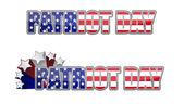 Patriot Day — Stock Photo