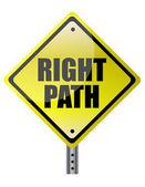右側のパスの道路標識。ベクター ファイルが利用可能. — ストック写真