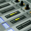Mixer Audio — Stock Photo