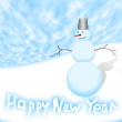 New year and christmas symbol — Foto de Stock