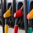 Stock Photo: Filling stations