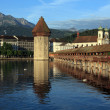 City of Lucerne in Switzerland — Stock Photo