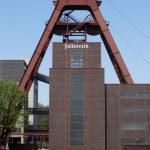 Zollverein in Essen Germany — Stock Photo