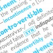 Incontrovertible word — Stock Photo