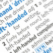 Left handed word — Stock Photo #6235123