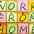 Work from home ad — Stock Photo