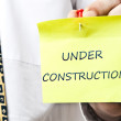 Under construction — Stock Photo #6239834