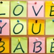 Love you babe — Stock Photo