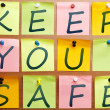 Keep you safe — Stock Photo