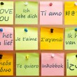 I love you in 12 languages — Stock Photo #6239969
