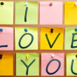 Stock Photo: I love you
