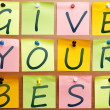 Постер, плакат: Give your best