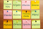 Thank you word in 12 languages — Stock Photo