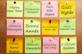 Happy new year in 12 languages — Stock Photo