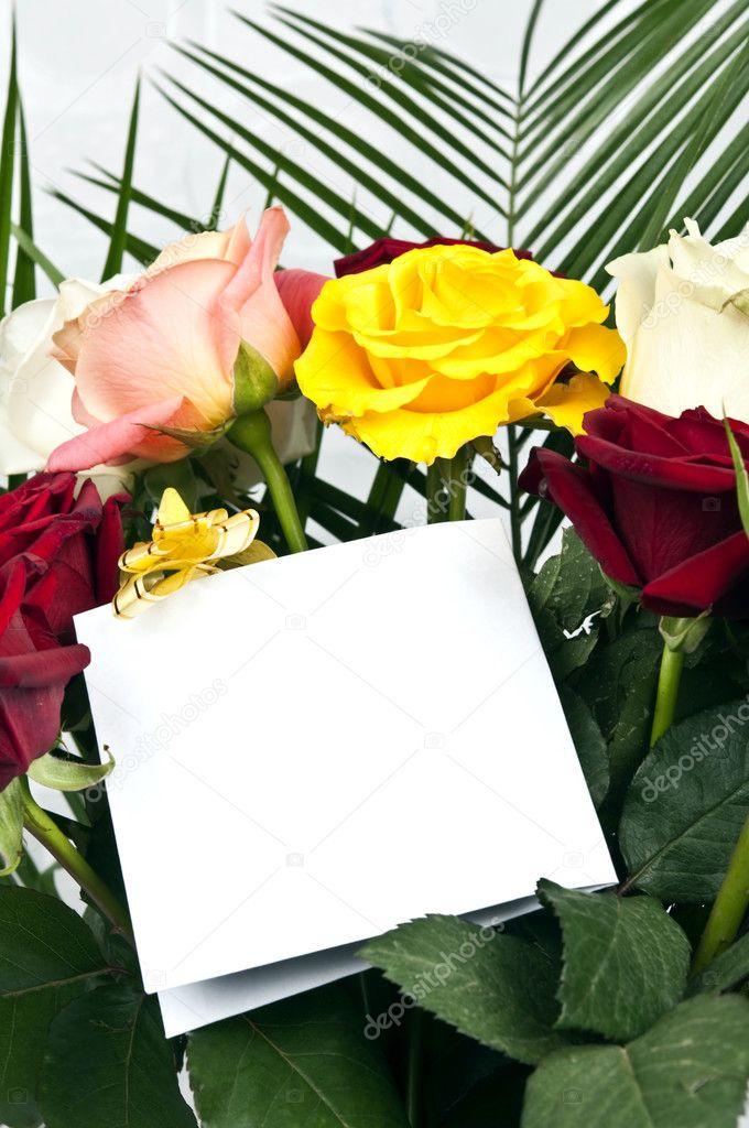 Благодарность за цветы
