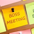 Boss meeting — Stock Photo