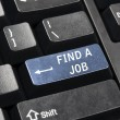 Find a job key — Foto Stock