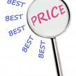 Best price — Stock Photo