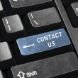 Contact us key — Stock Photo