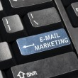 E-mail marketing key — Stock Photo