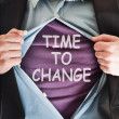 Stock Photo: Time to change message