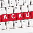 Backup word on keyboard — Stock Photo