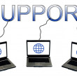 Support word — Stock Photo #6240866