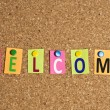 Welcome word — Foto de Stock