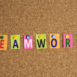 Stock Photo: Teamwork word