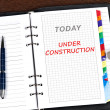 Under construction message — Stock Photo #6241175