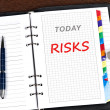Risks message — Stock Photo #6241179