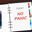 No panic message — Stock Photo
