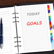 Goals message - Stockfoto