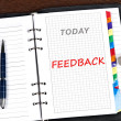 Feedback message — Stock Photo