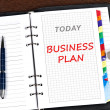 Business plan message — Stockfoto