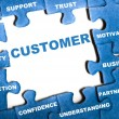 Customer puzzle - Stockfoto