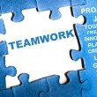 Teamwork puzzle — Stock Photo